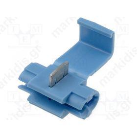 Ακροδέκτης Κλέφτης IDC; 0.75-1.5mm2; for cable μπλέ