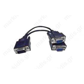 Μετατροπέας VGA απο 1 σε 2 (καλώδιο)