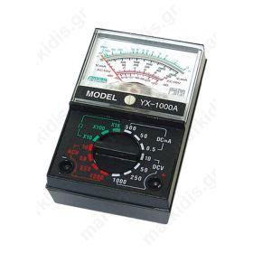 Πολύμετρο αναλογικό E-SUN YX-1000A
