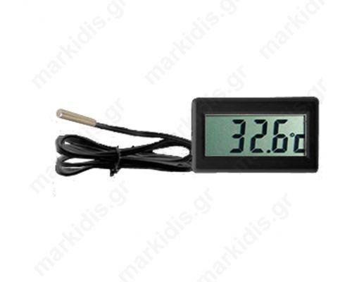 Ψηφιακό θερμόμετρο  -20 έως +70 C