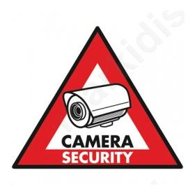 Αυτοκόλλητο CAMERA SECURITY 123x148mm(5TEM)