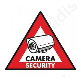Αυτοκόλλητο CAMERA SECURITY 123x148mm(5TEM)