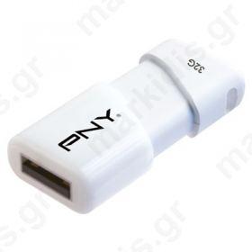 ΜΝΗΜΗ FLASH USB 32GB PNY