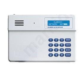 ΤΗΛΕΦΩΝΗΤΗΣ GSM/PSTN ANGA AG-GD20