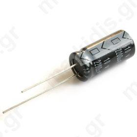 Πυκνωτής 100MF/50V Ηλεκτρολυτικός 105°C