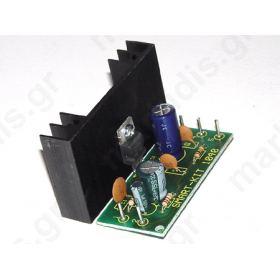 KIT No.1040 Ενισχυτής Hi-Fi 10W
