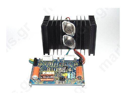 KIT No.1033 Ενισχυτής Hi-Fi 60W