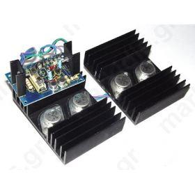 ΚΙΤ 1065 ΜΕΤΑΤΡ.12VDC ΣΕ 220VAC