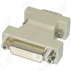 CMP-ADAP20, Αντάπτορας DVI-I Dual θηλ. - VGA αρσ.