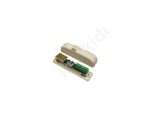 GATEWATCH/B, Διπλός εξωτερικός ανιχνευτής κουρτίνας (PIR & MW)