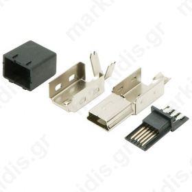 Φις Mini USB καλωδίου
