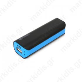 Φορτιστής, φορητός USB 2200mA μπλέ