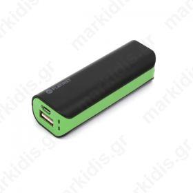 Φορτιστής, φορητός USB 2200mA πράσινος