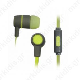 Ακουστικό SK-214G γκρι- κίτρινο με μικρόφωνο Vakoss