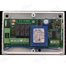 S2055 , Ηλεκτρονικός πίνακας ελέγχου (πλακέτα) για ρολλά