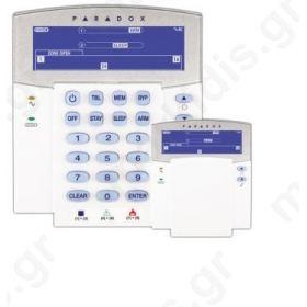 Πληκτρολόγιο PARADOX MAGELLAN K32 LCD 32 χαρακτήρων