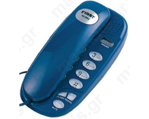 Τηλέφωνο, επιτραπέζιο, μαύρο FIRST-655