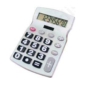 Αριθμομηχανή 4 Πράξεων B-629