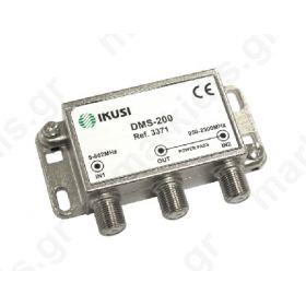 IKUSI DMS-200, Μίκτης F TV/SAT