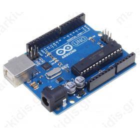 A000066 Development kit: Arduino; uC: ATMEGA16U2,ATMEGA328