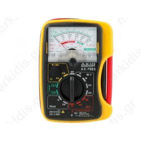Πολύμετρο Αναλογικό ΑΧ-7003