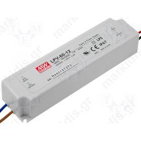ΤΡΟΦΟΔΟΤΙΚΟ ΓΙΑ LED 60W 12VDC 5A IP67
