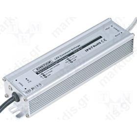 ΤΡΟΦΟΔΟΤΙΚΟ ΓΙΑ LED  50W 24VDC 2.1A IP67