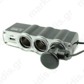 ADAPTOR ΑΝΑΠΤΗΡΑ ΑΥΤΟΚΙΝΗΤΟΥ 1 ΣΕ 3 ΜΕ USB