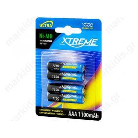 R3 Επαναφορτιζόμενη μπαταρία Ni-MH AAA 1100mAh XTREME (τεμ)