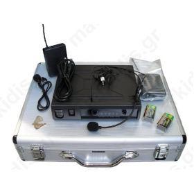 ΜΙΚΡΟΦΩΝΟ ΑΣΥΡΜΑΤΟ VHF 1 ΚΕΦ/ΝΟ+1 ΠΕΤΟΥ
