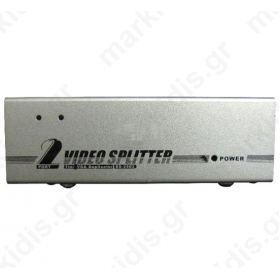 VSP-20 VGA SPLITTER