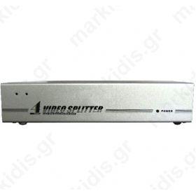 VSP-40 VGA SPLITTER