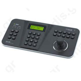 Ενσύρματο πληκτρολόγιο τηλεχειρισμού καμερών  CNB SC3100