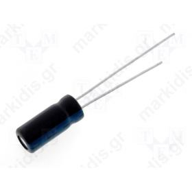Capacitor: electrolytic; THT; 3300uF; 16V; Ψ12x25mm; Pitch:5mm