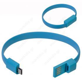 Καλώδιο Δεδομένων Βραχιόλι  USB σε Micro USB 0.15mm