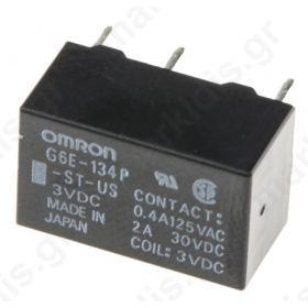 Ρελέ Ηλεκτρομαγνητικό 3V dc Coil 3 A