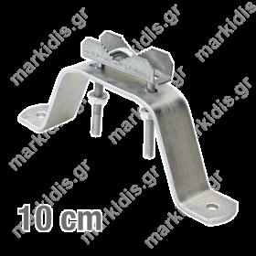 ΒΑΣΗ ΣΤΗΡΙΞΗΣ ΙΣΤΟΥ ''V'' 10cm