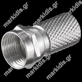 51854 ΒΥΣΜΑ F 7.0mm ΜΙΚΡΗ ΚΕΦΑΛΗ