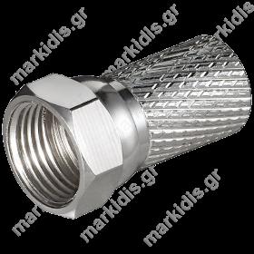 51864 ΒΥΣΜΑ F 7.0mm ΜΕΓΑΛΗ ΚΕΦΑΛΗ