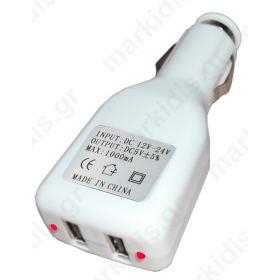 Car adaptor with double USB socket