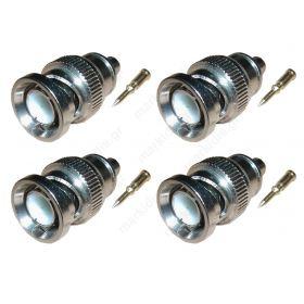 4 BNC connectors