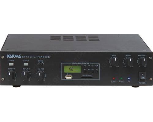 Amplificatore 12V