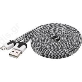 Goobay Καλώδιο πλακέ μαύρο-άσπρο USB 2.0 (A) σε micro-USB (B) Φόρτισης & Συγχρονισμού 2μ για Smartphone & Table