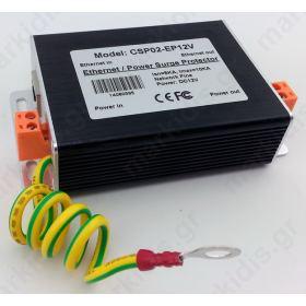 Network RJ45 & 12V προστασία υπέρτασης για NVR & IP κάμερες CSP02-EP12V
