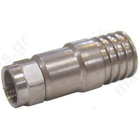CAVEL F163 F CRIMP CONNECTOR (για DG163, TS11J, CATV11, RG11FC, 17/73FC)