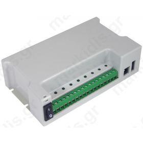 Κουτί διανομής ρεύματος 12V ή 24V, AC ή DC, Χωρίς τροφοδοτικό, PP-1224-ACDC