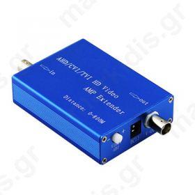Power Plus PS-AH005 AHD/CVI/TVI HD Video Extender θυληκό BNC IN / θυληκό BNC OUT από 500 έως 800 μέτρα (δεν περιλαμβάνει τροφοδοτικό 12V/1A)