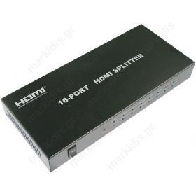 HDMI Splitter, 1 Εισόδου - 16 Εξόδων FullHD (1080p), HDCP, Dolby Digital True HD & Τροφοδοτικό