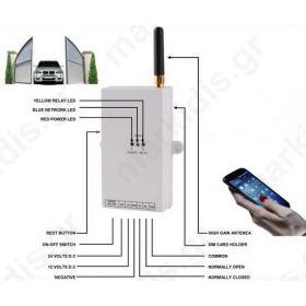 ANGA AG-G01 Δέκτης τηλεχειρισμού 1 καναλιού μέσο δικτύου κινητής τηλεφωνίας GSM