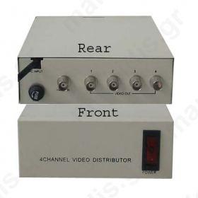 Διανομέας Video με 1 Video In & 4 Video Out CDV-104
